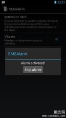 SMSAlarm短信找手机