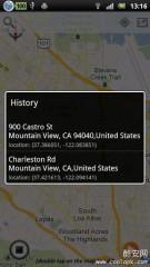假GPS定位:Fake GPS Positio