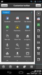 云舟浏览器:Boat Browser