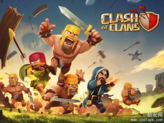 部落冲突国际版:Clash of Clans