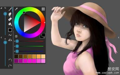 绘图工具ArtFlow