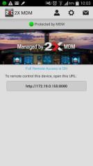 2X移动设备管理:2X MDM