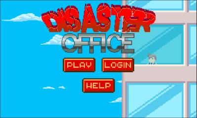 办公室灾难:Disaster Office