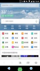 360浏览器免流版