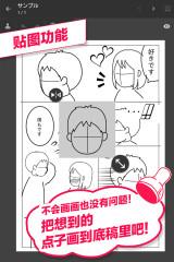 制作漫画MangaName