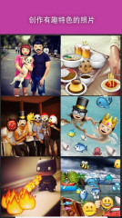 疯狂emoji