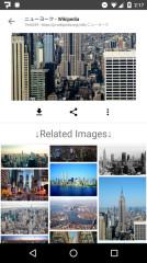 图片搜索ImageSearch