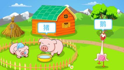 动物乐园软件下载_动物乐园官方免费下载