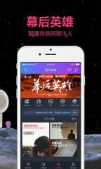阿里星球:TTPod Android