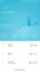 Weather m8