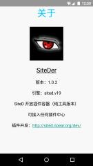 SiteDer