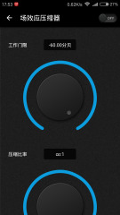 VIPERFX 音效驱动 正式版 v2.5.0.5