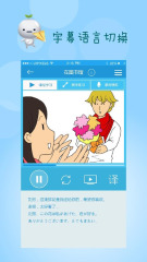 新概念动漫日语