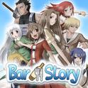 酒吧物语:Adventure Bar Story 1.6