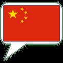 SVOX中文语音插件:SVOX Mandarin 3.1.0