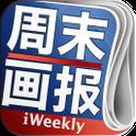 iWeekly周末画报 3.0.2