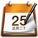中华万年历HD 3.2.1