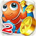 捕鱼达人2:Fishi...