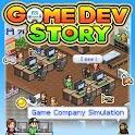 游戏公司经营者:Game Dev Story