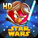 愤怒的小鸟之星球大战高清:Angry Birds Star Wars HD