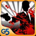 解谜大师2:血的背叛 1.0.0
