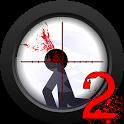 神枪刽子手2:Clear Vision2