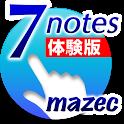 日语手写输入:7n...