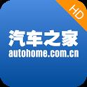 汽车之家HD:AutohomeHD