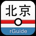 北京地铁 6.5.8