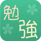 日语学习 2.5