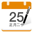 中华万年历国际版:ECalendar