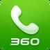 360通讯录