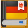 德语助手 5.3.5