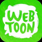Line WEBTOON漫画