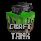 麦块坦克战:Craft Tank 2.1.8