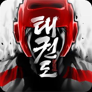 跆拳道:Taekwondo 1.6.12