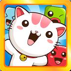 猫咪援救大战:Block Slide Rush 1.0.3