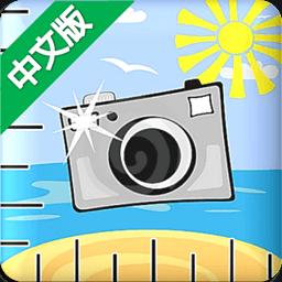 拍立测:Camera Ruler 1.3