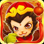 跑跑西游:MonkeyKingEscape 1.6.0