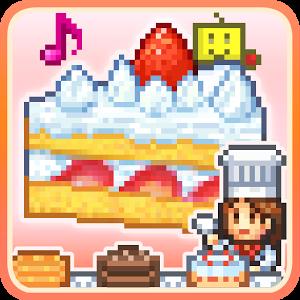 啵啵蛋糕:Bonbon Cakery 1.4.5