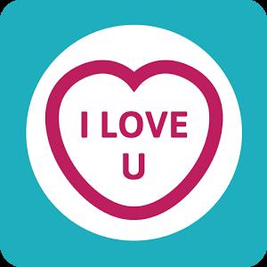我爱你振动信息ILoveU 1.2.888