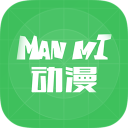 ManMi动漫壁纸 1.73