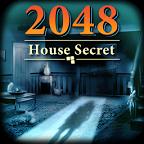 房子的秘密:2048...