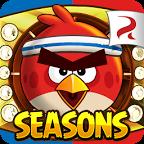 愤怒的小鸟季节版:Angry Birds Seasons