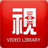 知识视界 2.0.10