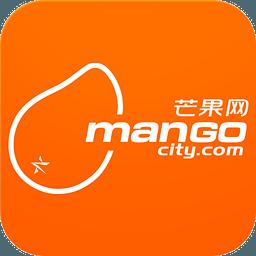 芒果旅游 5.2.3