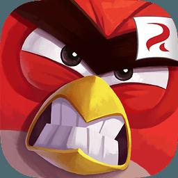 愤怒的小鸟2国内版
