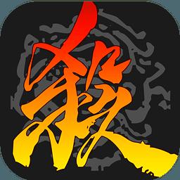 三国杀精简版-单机联网 3.4.5
