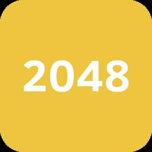 2048同样也重新设计于移动平台之上,包含了全新的社交分享功能以及