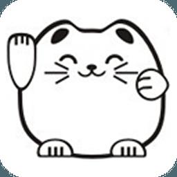 好猫记账 2.0.3